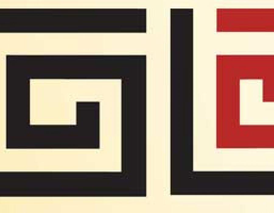 Ghassemian Law Group Website Banner Design
